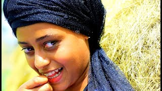 Biruk Wendaferew - Siwadedu Leka | ሲዋደዱ ለካ - New Ethiopian Music 2017 (Official Video)
