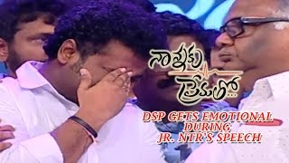 DSP Gets Emotional During Jr. NTR's Speech || Nannaku Prematho Audio Launch