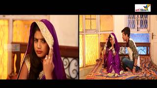 Full Hd Video - Shuhag Wali Ratiya - सुहाग वाली रतिया रे माई - Ajay Yadav - Super Hit Song 2018