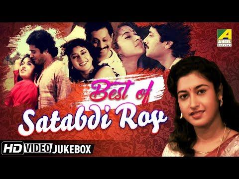Xxx Mp4 Best Of Satabdi Roy Bengali Movie Songs Video Jukebox শতাব্দী রায় 3gp Sex