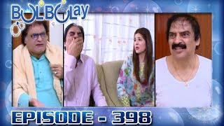 Bulbulay Ep 398 - ARY Digital Drama