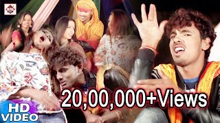 HD- Aarkesta Star Albela Ashok का हिट लोकगीत || Jake Bechab Fulawana Chauk Par || Bhojpuri Video