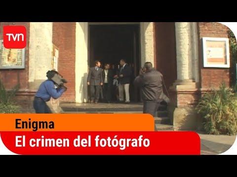 Xxx Mp4 El Crimen Del Fotógrafo Enigma – T6E6 3gp Sex