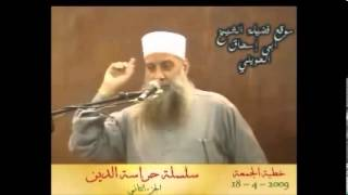 لقاء سيدنا ابراهيم أباه آزر يوم القيامه