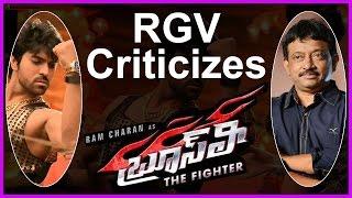 RGV Criticizes Bruce Lee Movie - RGV Sensational Comments On Bruce Lee Movie
