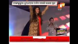 Anubhav & Varsha at odia puja committee,Bengluru.mp4