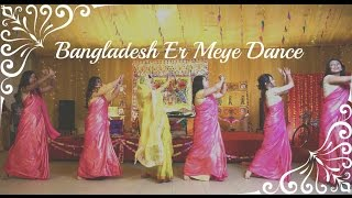 Bangladesh er Meye Dance @ Adib & Douti's Holud