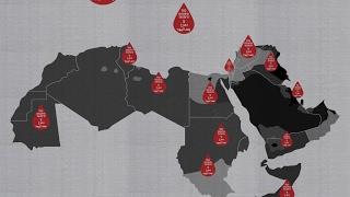 مجموعة بارجيل تحط رحالها في معهد العالم العربي