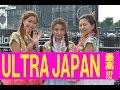 Download Video Download ULTRA JAPAN 2016! ウルトラジャパン ULTRA最高すぎる!! 夏の思い出スライドショー動画画像集 3GP MP4 FLV
