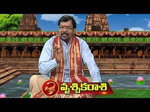 Xxx Mp4 Viruchigam Scorpio Rasi Yearly Predictions 2016 2017 By Sri Srinivasa Gargeya Bhakthi TV 3gp Sex