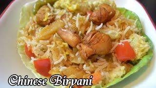 Chinese Biryani - Ramadan Recipe