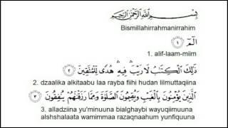 pw Learning Qur'an Surah Al Baqarah Part 1/10 : 001- 023