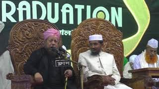 Jamiya Mohammodiya Gphorpur Madrasa Waz Mahfil 2017 Principal Maulana Habibur Rahman Sylhet