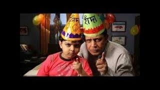 Comedy Movie Hada Bhoda