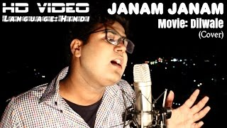 Janam Janam  Dilwale  Arijit Singh  Cover  Song2