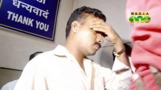 CBI raids house of passport officer caught in bribe