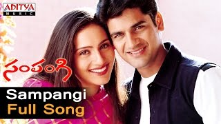 Sampangi Full Song  ll Sampangi Songs ll Deepak, Kanchi kaul