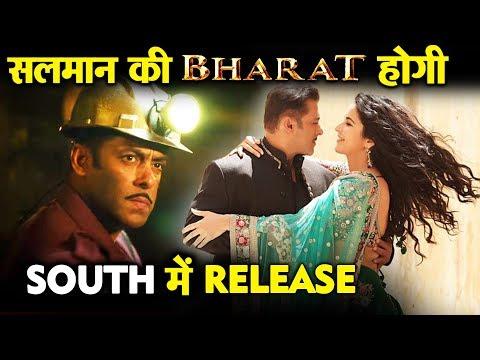 Xxx Mp4 Salman Khan की BHARAT होगी South में रिलीज़ इस साल की सबसे बड़ी रिलीज़ 3gp Sex
