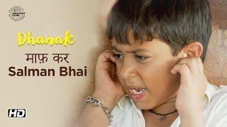 DHANAK | Maaf Kar Salman Bhai | Now On DVD | Hetal Gada, Krrish Chhabria | Nagesh Kukunoor