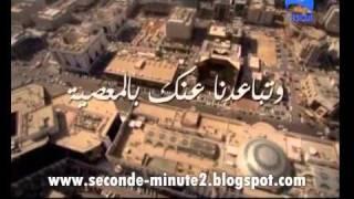 islam douaa mach Allah دعاء رائع ما شاء الله