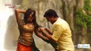 Chuye Dile Mon 2015 Bangla Movie Title Track Video Song HD 1080p BDmusic23 com