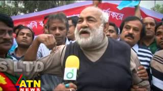 News Uncut - Gonojagoron Moncho (গণজাগরণ মঞ্চ) - 18 December, 2013