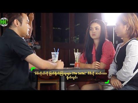 Xxx Mp4 THE SELFIE Movie Making By Director Nyo Min Lwin 3gp Sex