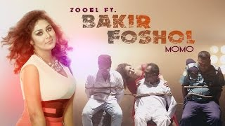 Bakir Foshol by Momo | ZooEL | Rafsan | Bangla New Song 2017