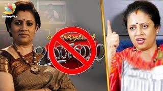 Solvathellam Unmai Banned by Court | Lakshmi Ramakrishnan, Zee TV | Latest News
