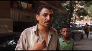 ماذا قال المصريون عن الارتفاع المقبل للأسعار؟ (فيديو)