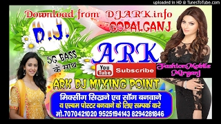 Laika Anar Mageta Bhojpuri DJ Audio Mix By Dj ARK Music (GOOGLE TEZ )