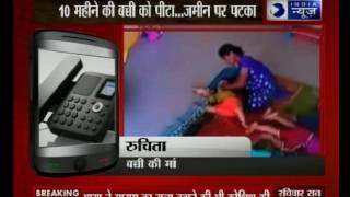 Caught On CCTV: Child beaten mercilessly by caretaker in Navi Mumbai play school
