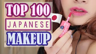 100 BEST JAPANESE MAKEUP YOU MUST BUY!!!