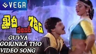 Guvva Gorinka Tho Video Song : Khaidi No 786