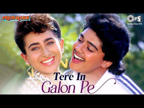 Tere In Galon Pe - Video Song | Prem Qaidi | Karisma Kapoor & Haresh