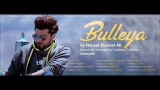 BULLEYA Official | Nabeel Shaukat Ali | Artist440