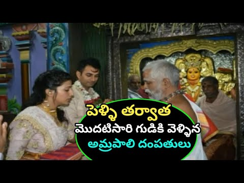 Xxx Mp4 Collector Amrapali Marriage HD Photos Warangal Temple Telugu Poster 3gp Sex