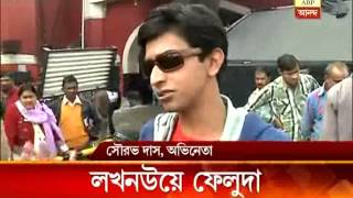 Shooting in Lakhnow of upcoming Bengali film Badshahi angti