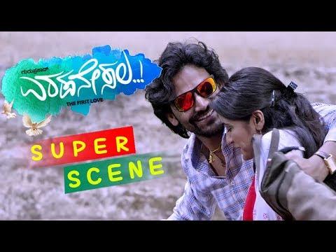 Xxx Mp4 Romantic Love Scenes Kannada Scenes Sangeetha Bhat And Dhananjay Eradanesala Kannada Movie 3gp Sex