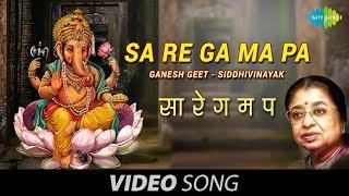 SaReGaMaPa by Usha Mangeshkar - Ganesh Geet - Siddhivinayak - Marathi Songs