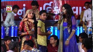 Kinjal Dave and Geeta Rabari || New Live Program