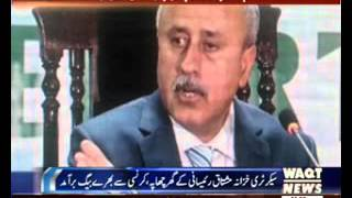 NAB recovers Rs730m from Balochistan Finance Mushtaq Ahmad Raisani Secretary's residence