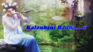 Kalankini radha.... Cover by Soumen