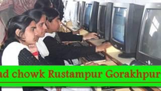 Cellenze College Gorakhpur