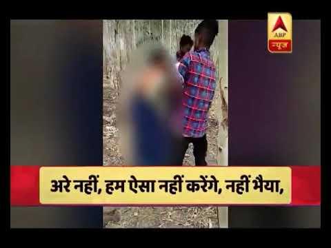 Xxx Mp4 UP Ki Izzat Ek Bar Aur Hua Nilam 3gp Sex