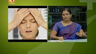 ആരോഗ്യ വാർത്തകൾl Amrita TV   Health News : Malayalam  02nd Aug 18