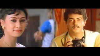 Super Hit Tamil Full Movies # Tamil Full Movies # Tamil Movies Online Watch Free