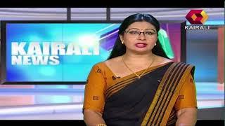 Kairali News Night മഹാരാഷ്ട്ര കർഷക സമരം ചരിത്ര വിജയം; എല്ലാ ആവശ്യങ്ങളും അംഗീകരിച്ചു| 12th March 2018