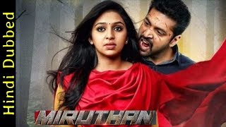"""Miruthan"" (Jayam Ravi) - Releasing On Hindi Dubbed 