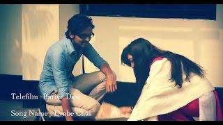 Evabe Chai | Shawon Gaanwala | Bariye Daw - 2017 ft Shakil Rana Farhad,Eshita Akter,Emran Hasan